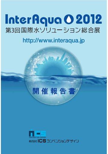 腕時計 日本 | ウブロ 腕時計