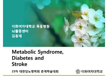 Microsoft PowerPoint - S13-5_\261\350\277\353 ... - 대한당뇨병학회