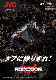 スポーツカム総合(2013 Summer)18.1MB - ビクター