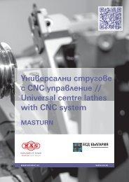 Изтегли PDF - ЕСД България