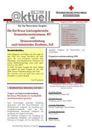 Dezember 2006 - Rotes Kreuz