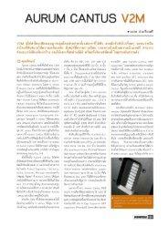 Page 1 AURUM CANTUS V2M > urina á'nmëmdë Page 2 ...