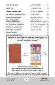 Oct - Bharat Vikas Parishad - Page 3