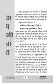 Oct - Bharat Vikas Parishad - Page 4