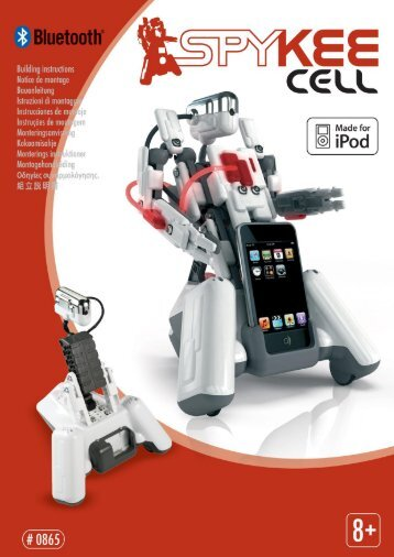 Meccano Spykee Cell Bluetooth Wireless Mobile ... - RobotShop