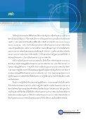 """""""¬ß""""π - Page 5"""