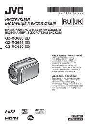 gz-mg680 gz-mg645 gz-mg630 инструкция інструкція з експлуатації