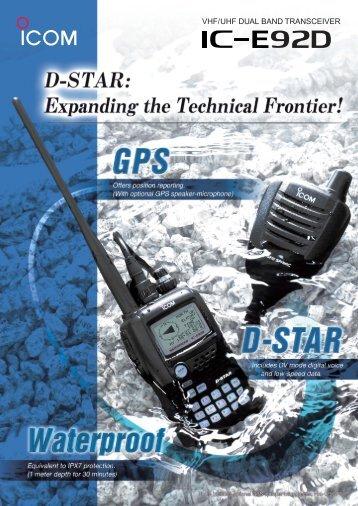 VHF/UHF DUAL BAND TRANSCEIVER