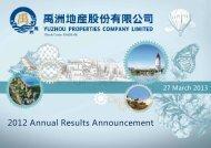 Xiamen - TodayIR.com