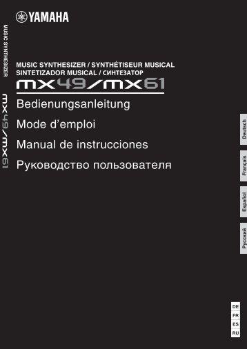 Инструкция - Pop-Music