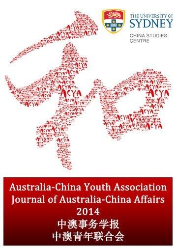Journal of Australia-China Affairs 2014