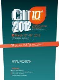 最终日程发布 - Home-CIT Conference 2014