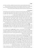 הגיאולוגיה של הכרמל מחזורים וולקנו - Geological Survey of Israel - המכון ... - Page 4