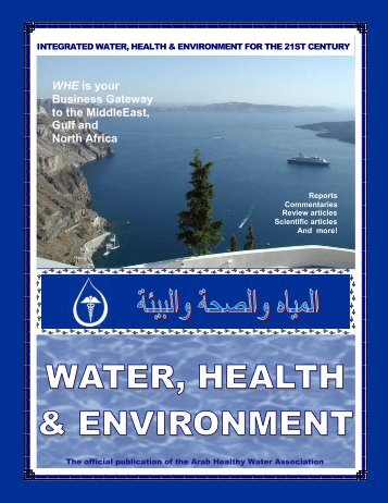 WATER, HEALTH & ENVIRONMENT - The Magnesium Web Site