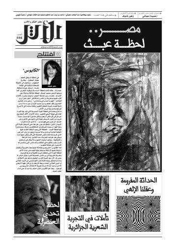 walid pdf
