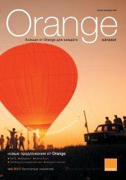 ro-2-3_EuroPage copy - Orange