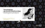 Kysthospitalet - Norsk Designråd