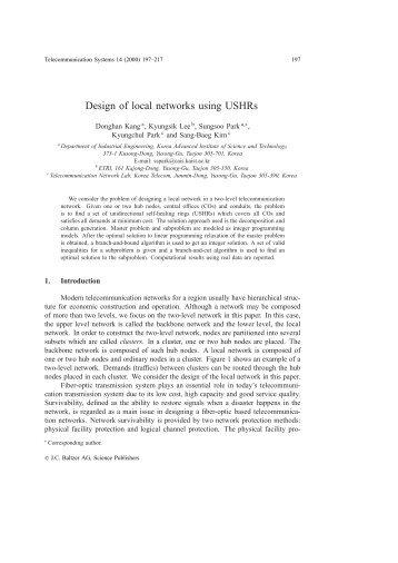 Design of local networks using USHRs - Springer