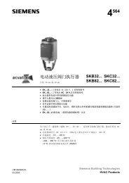 4564 电动液压阀门执行器 - 暖通在线