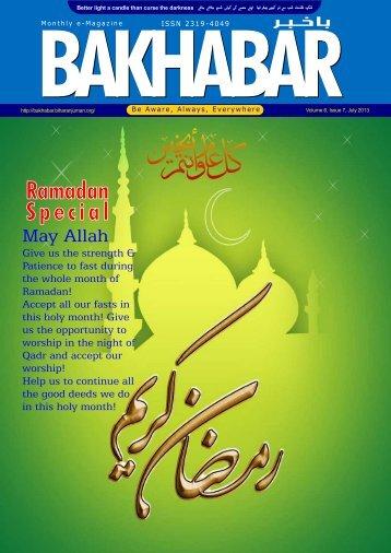 Bakhabar, July, ramadan special, 2013 - Bihar Anjuman
