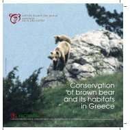 Conservation of brown bear and its habitats in Greece