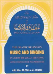 The Islamic Ruling on Music and Singing - Enjoy Islam