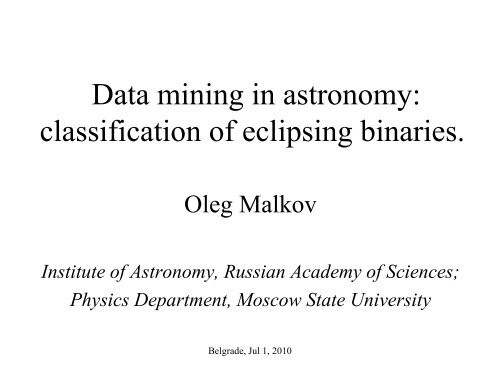 Binary systems and fundamental stellar parameters