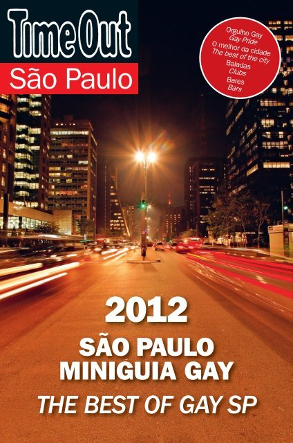 Time Out Guia LGBT 2012