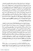LvA8KP - Page 6