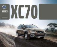 Broschüre Volvo XC70 - Schwabengarage AG