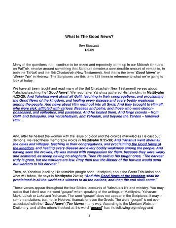 What Is The Good News? - Unleavened Bread