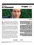 """""""דיאלוג"""" - מגזין דן-לשוני - Ambassade de France - Page 2"""