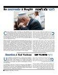 """""""דיאלוג"""" - מגזין דן-לשוני - Ambassade de France - Page 6"""