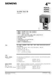 推力700N,行程20mm