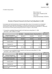 Revision of Financial Forecast for the Fiscal Year Ending March 31 ...