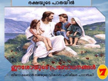 Lesson_6 - Catholic Gk