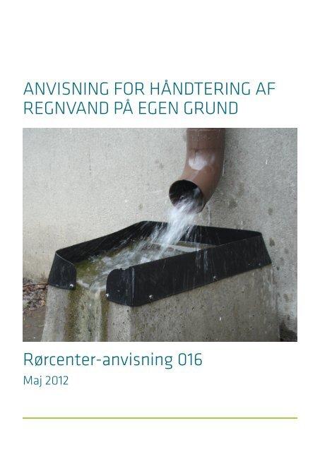 Anvisning for håndtering af regnvand på egen grund - LAR i Danmark