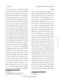 ﺖ ﻣﻮش ﺴ آﭘﻮﭘﺘﻮز در ﺑﻼﺳﺘﻮﺳﻴ ﻣﻴﺰان اي ﺑﺮ اﺛﺮات اﻧﺠﻤﺎد ﺷﻴ - Seite 2