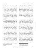 ﺖ ﻣﻮش ﺴ آﭘﻮﭘﺘﻮز در ﺑﻼﺳﺘﻮﺳﻴ ﻣﻴﺰان اي ﺑﺮ اﺛﺮات اﻧﺠﻤﺎد ﺷﻴ - Seite 3