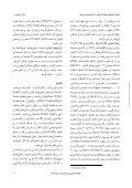 ﺖ ﻣﻮش ﺴ آﭘﻮﭘﺘﻮز در ﺑﻼﺳﺘﻮﺳﻴ ﻣﻴﺰان اي ﺑﺮ اﺛﺮات اﻧﺠﻤﺎد ﺷﻴ - Seite 4