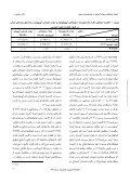 ﺖ ﻣﻮش ﺴ آﭘﻮﭘﺘﻮز در ﺑﻼﺳﺘﻮﺳﻴ ﻣﻴﺰان اي ﺑﺮ اﺛﺮات اﻧﺠﻤﺎد ﺷﻴ - Seite 6