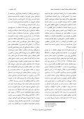ﺖ ﻣﻮش ﺴ آﭘﻮﭘﺘﻮز در ﺑﻼﺳﺘﻮﺳﻴ ﻣﻴﺰان اي ﺑﺮ اﺛﺮات اﻧﺠﻤﺎد ﺷﻴ - Seite 7