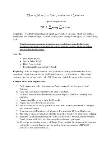 national essay contest 2012