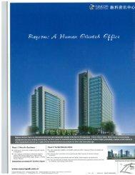 February 2004 - AmCham China