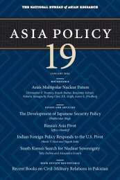 AsiaPolicy19_January2015
