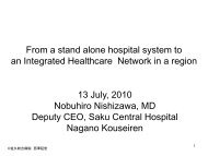 From a stand alone hospital system to an Integrated Healthcare ...