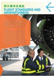 第七章飛行標準及適航Chapter 7 Flight Standards And ... - 民航處