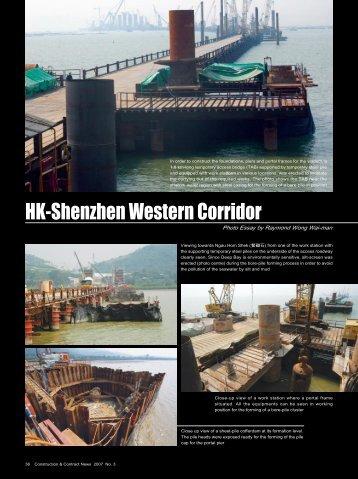 HK-Shenzhen Western Corridor