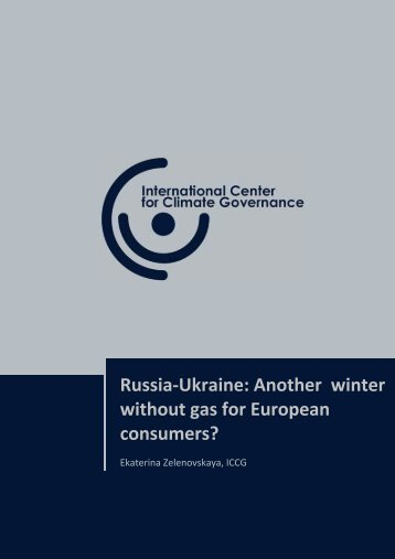 Russia-Ukraine: Another winter without gas for European consumers?