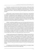 contestación al discurso de ingreso del ilmo. sr. d. eduardo ruíz ... - Page 3